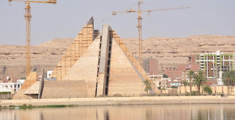 Пирамидальное строение в Эль-Минья