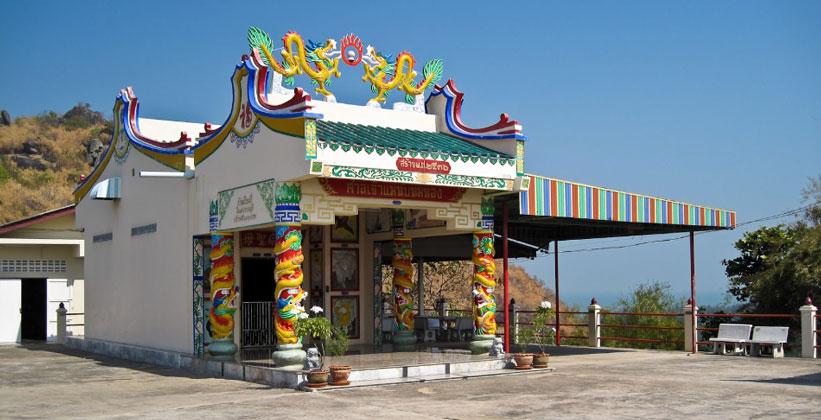 Ресторан на Пак Нам Пран в Таиланде