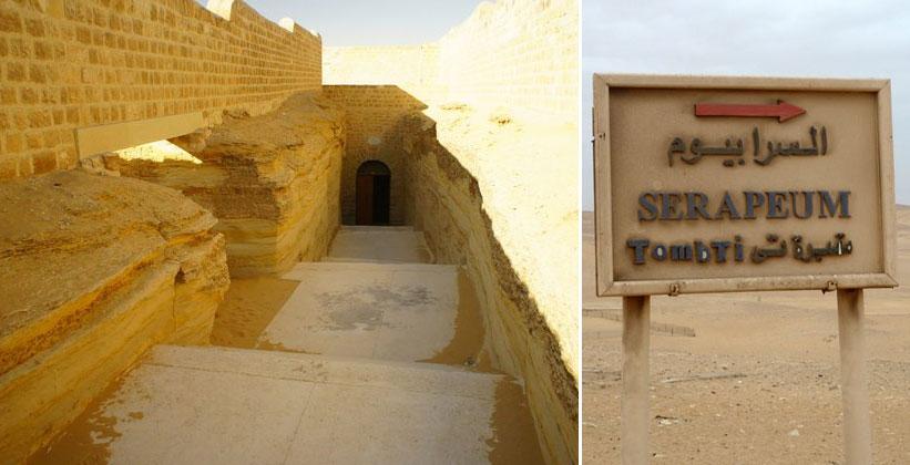 Серапеум Саккары в Египте
