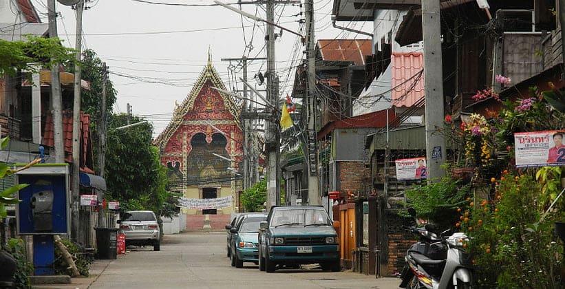 Город Нан в Таиланде