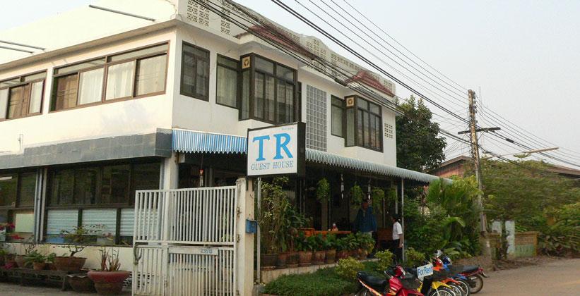 Пансион TR Guest House в Сукхотайе