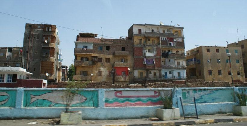 Египетский город Ком-Омбо