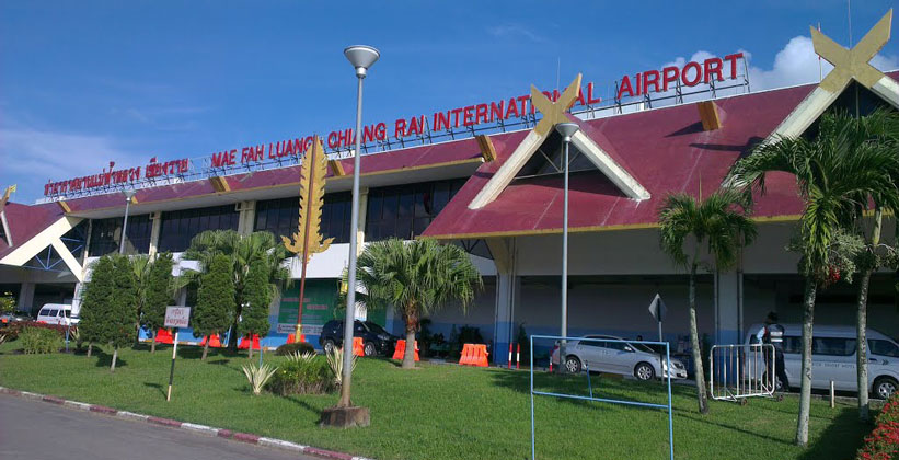 Международный аэропорт Чианграя