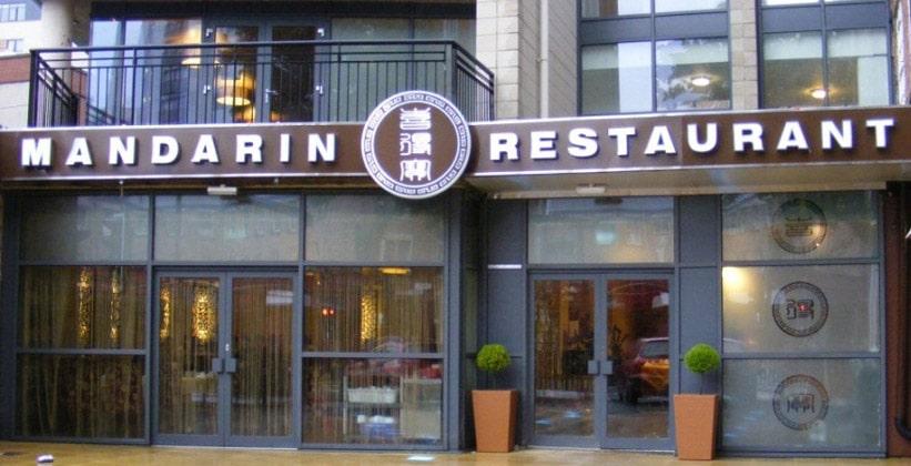 Ресторан Mandarin в Ноттингеме