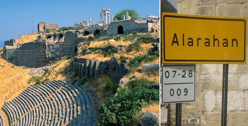 Древний город Аларахан в Турции