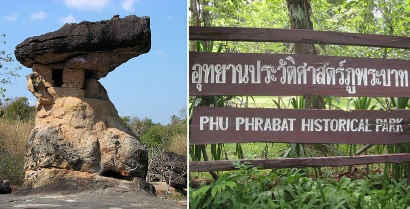 Исторический парк Пху Пхра Бат в Таиланде