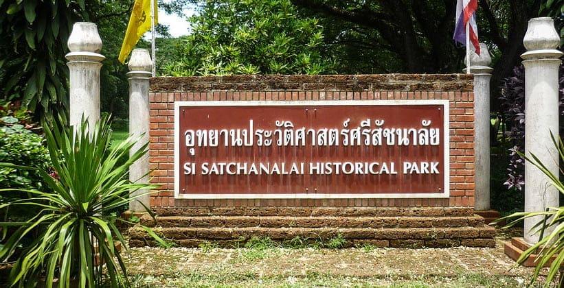 Исторический парк Си Сатчаналай в Таиланде