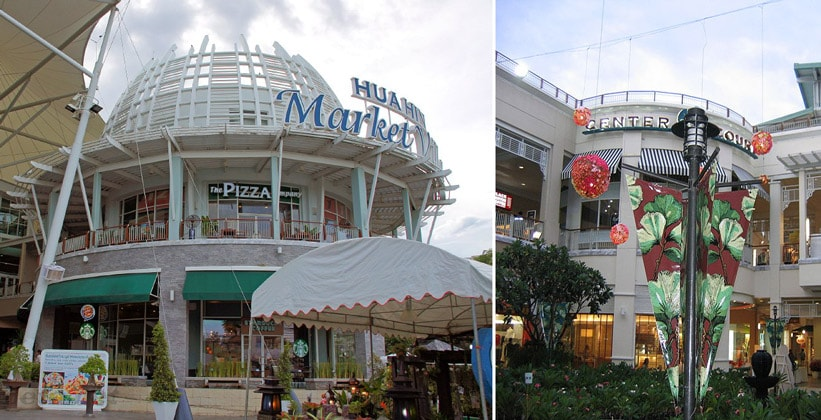 Шопинг центр Market Village в Хуахине
