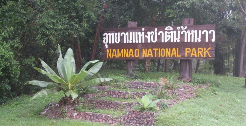 Национальный парк Нам Нао в Таиланде