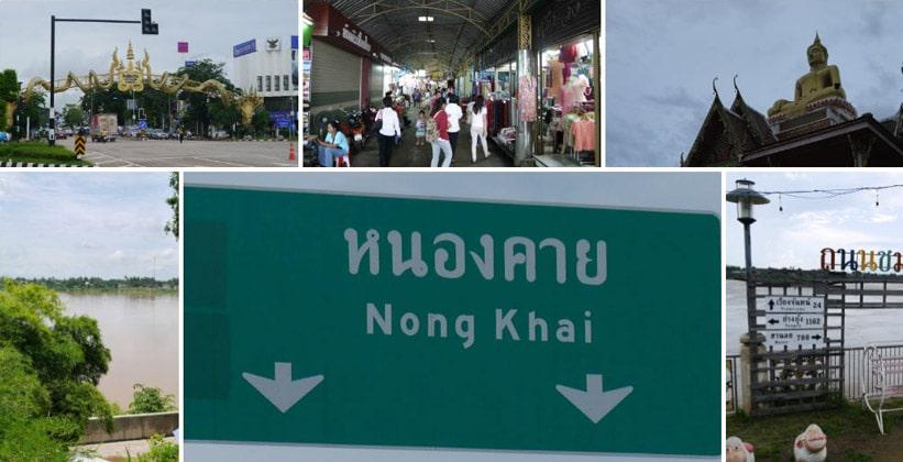 Город Нонгкхай в Таиланде