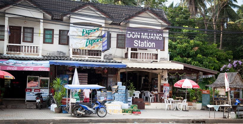 Ресторан Don Muang Station в Ао Нанге