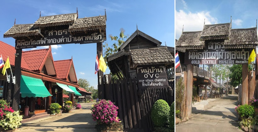 Музей текстиля Сатхорн в Таиланде