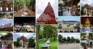 Таиландский город Сурин