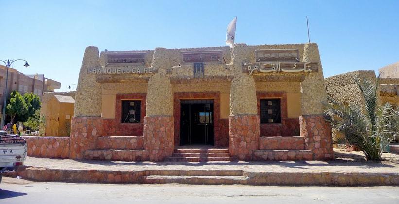 Банк Каира в городе Сива (Египет)