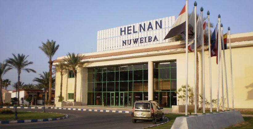 Отель Helnan в Нувейбе (Египет)