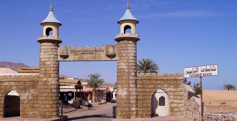 Ворота Нувейбы в Египте