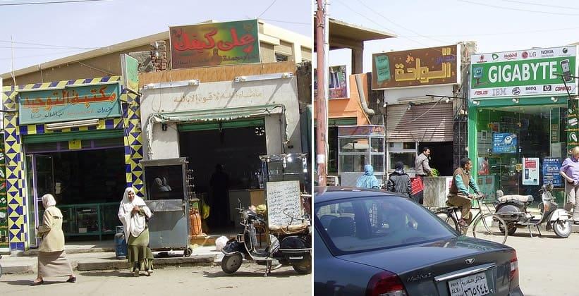 Магазины в городе Эль-Харга