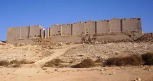 Тапосирис Магна в Египте