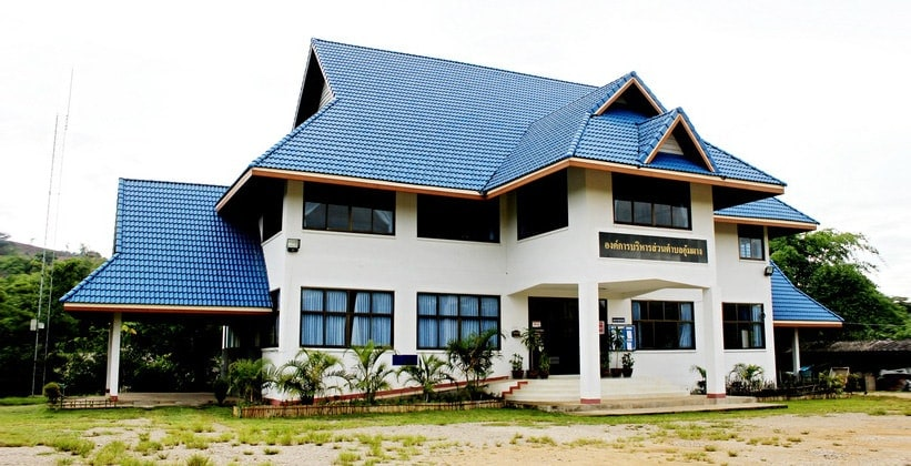 Административное здание в Умпанге (Таиланд)