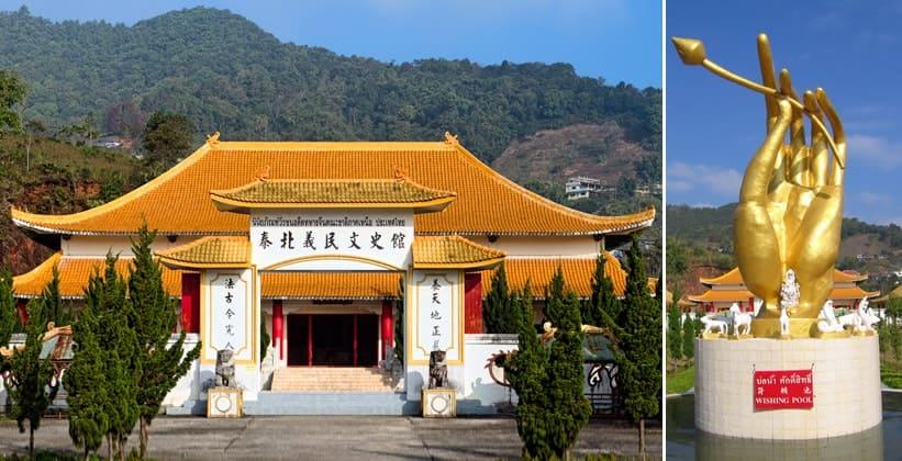 Китайский мемориальный музей в Мэсалонге (Таиланд)
