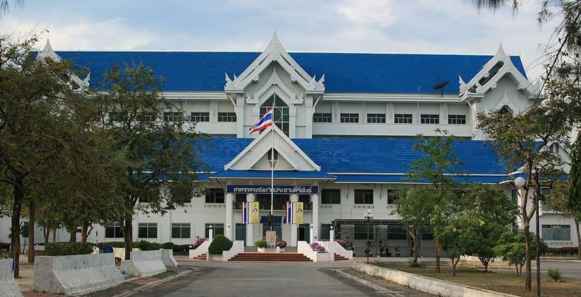 Городская ратуша Прачуапкхирикхана (Таиланд)