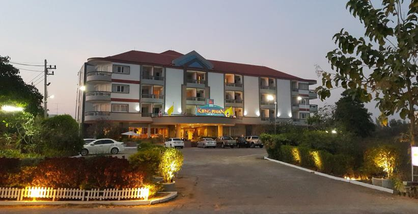 Отель Kieng Piman в Мукдахане (Таиланд)