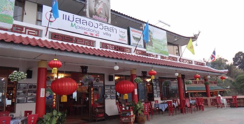 Отель Маеsalong Villa в Мэсалонге (Таиланд)