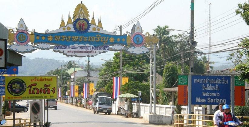 Город Мэсарианг в Таиланде