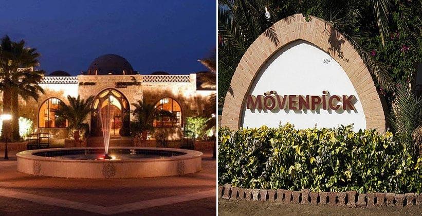 Отель Movenpick Resort в Эль-Кусейре (Египет)