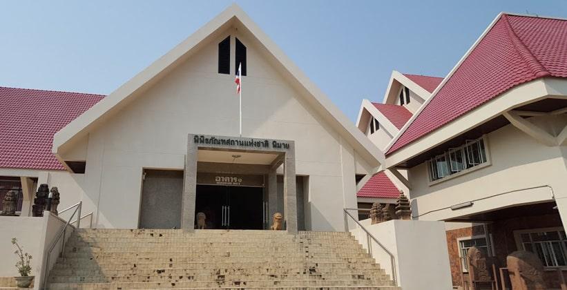 Национальный музей Пхимая (Таиланд)