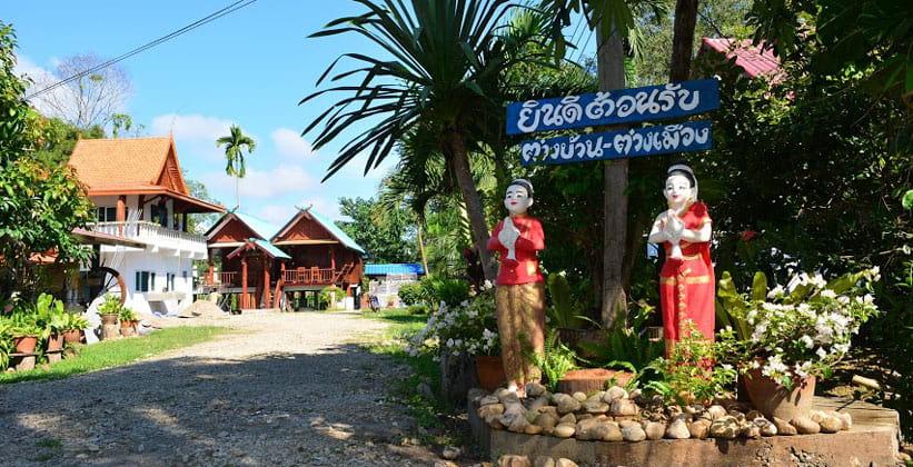 Тайская деревня Умпанг