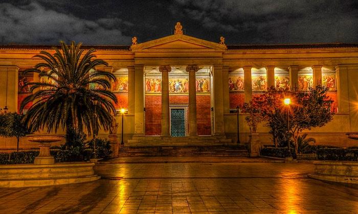 Афинский университет в Греции