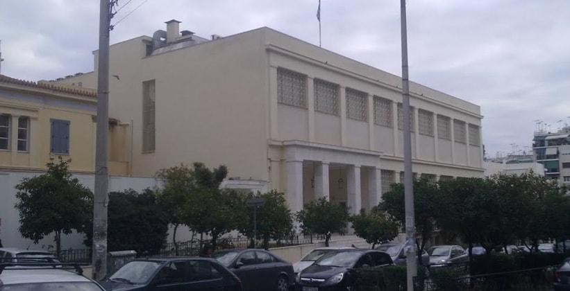 Археологический музей Пирей (Греция)