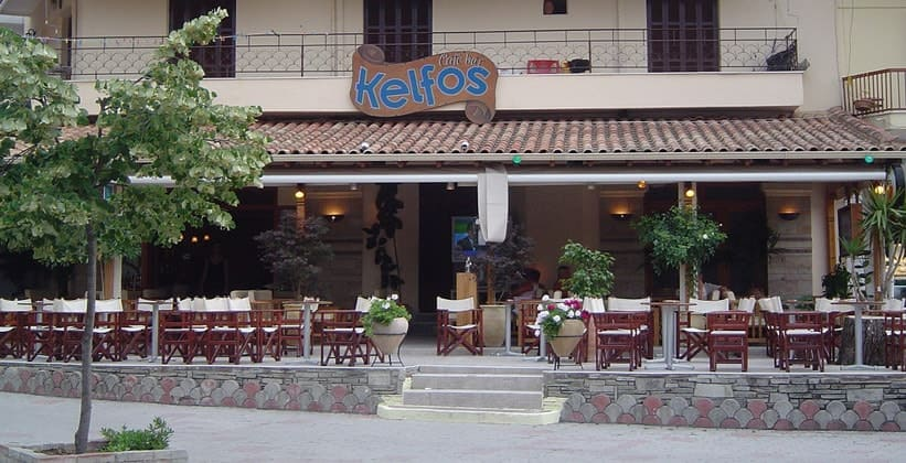 Бар Kelfos на курорте Ханиоти (Греция)