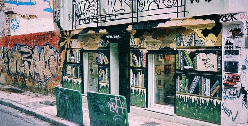 Один из книжных магазинов Афин (Греция)