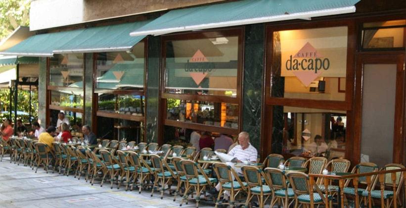 Кафе Da Capo в Афинах (Греция)