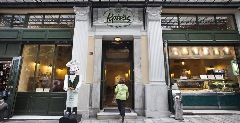 Кафе-кондитерская Krinos в Афинах (Греция)