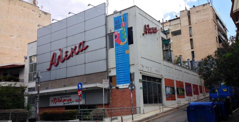 Кинотеатр Aleka в Афинах