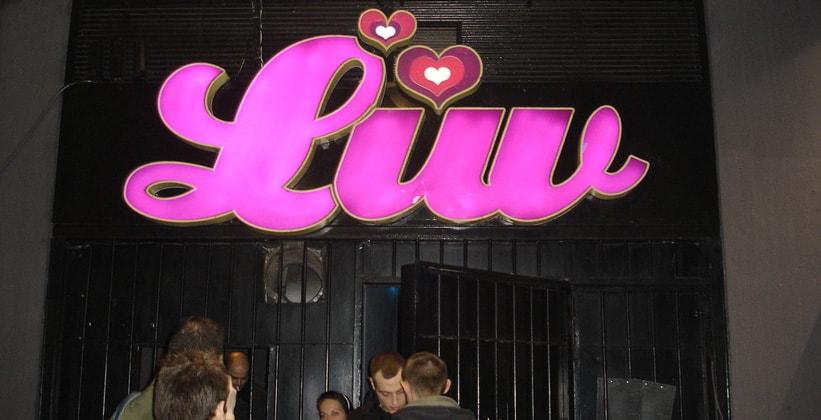Ночной клуб Luv в Афинах