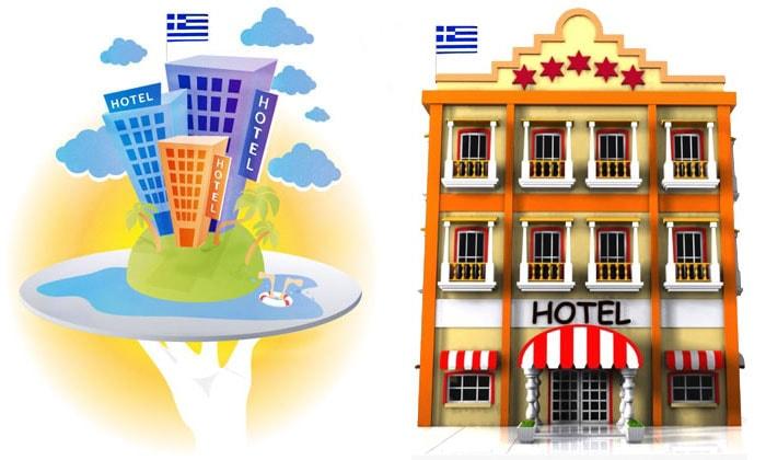 Проживание в Греции