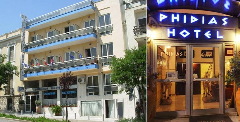 Отель Phidias в Афинах
