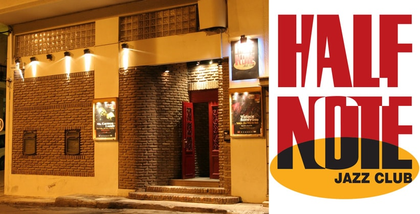 Джаз-клуб Half-Note в Афинах
