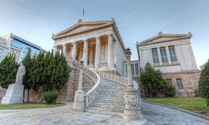 Национальная библиотека Греции в Афинах