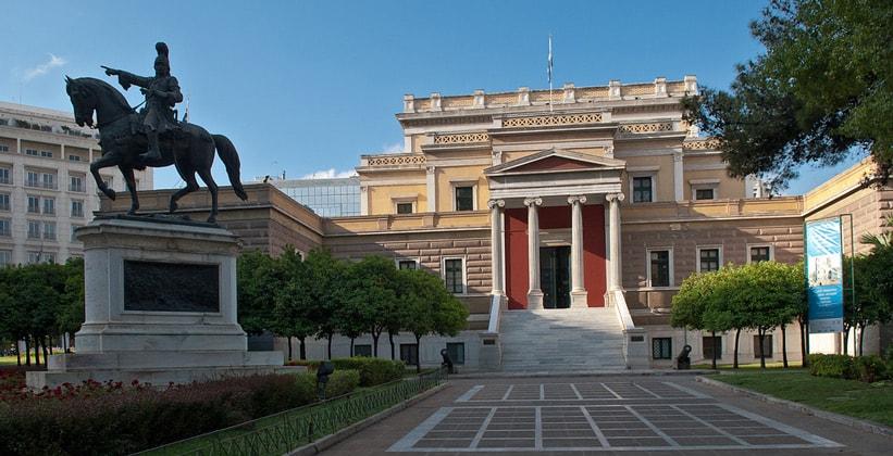 Национальный исторический музей Греции в Афинах