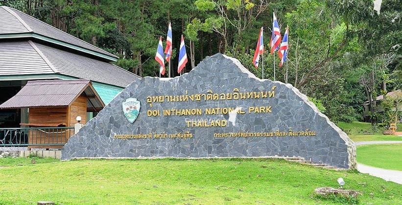 Национальный парк Дой Интханон в Таиланде
