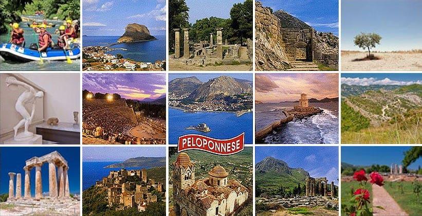 Греческий полуостров Пелопоннес