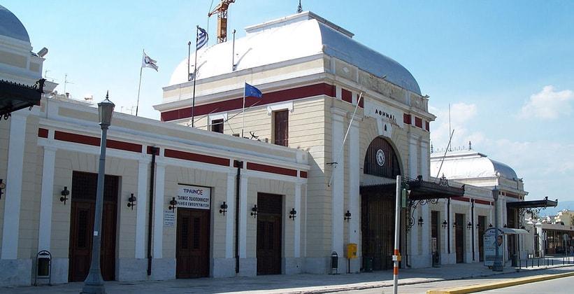 Железнодорожный вокзал Пелопонниссу в Афинах (Греция)