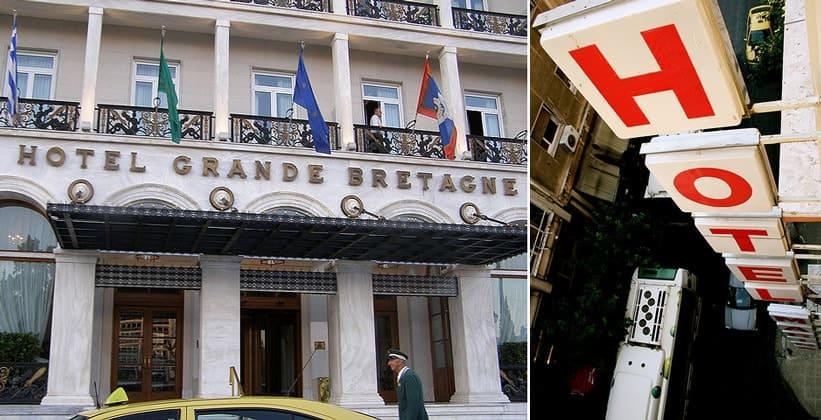 Проживание в Афинах (отель Grande Bretagne)