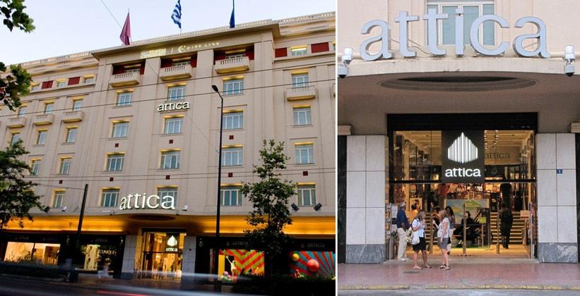 Магазин Attica в Афинах (Греция)