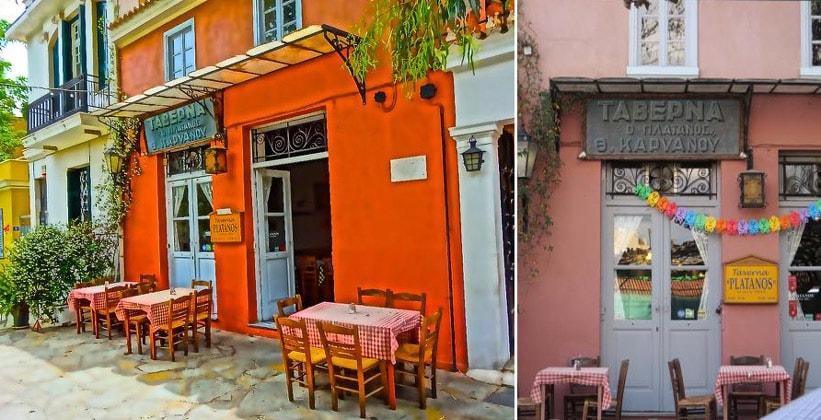 Таверна Platanos в Афинах (Греция)
